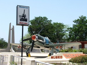 Colour photograph showing the entrance to the small Museum near Playa Girón, in the Bay of Pigs (Bahia de Cochinos) area of Cuba. Photograph by CJ Walsh. 2007-04-13. Click to enlarge.