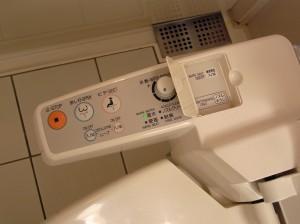 Japan - Toilet Unit (4)